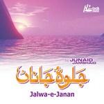 Jalwa E Janan